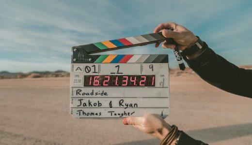 映画「オーシャンズ8」動画フルを無料視聴する方法!ネタバレあらすじ