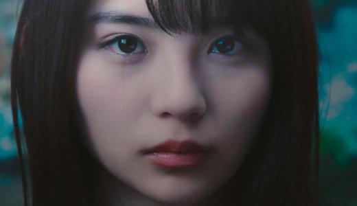 スマホゲーム『メギド72』CMの女優は誰?涙を流す黒髪ロングヘアーの美女!