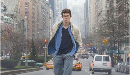 映画「さよなら、僕のマンハッタン」動画フルを無料視聴!あらすじも