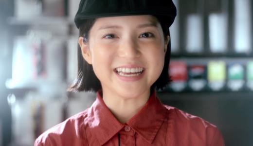 マクドナルドプレミアムローストコーヒーCMの女優は誰?笑顔が可愛い店員役の女性!