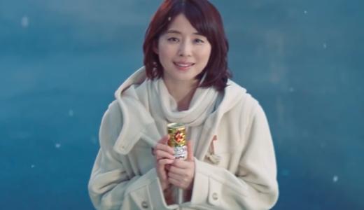 キリンファイア『缶コーヒー』CMの女優は誰?仕事に取り組む男性を優しく見守る美女!