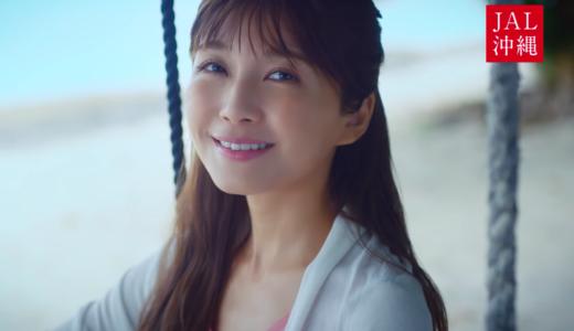 JAL浪漫飛行2019CMの女優は誰?冬の沖縄を旅する美女!曲名や歌手も!
