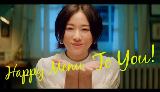 日清製粉CMのショートヘアーの女優は誰?ミュージカルを歌って踊る女性!