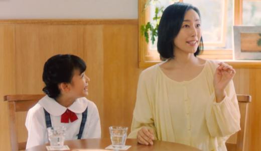 アフラック『ちゃんとEVER』CMのカフェでお茶をするママ役の女優は誰?