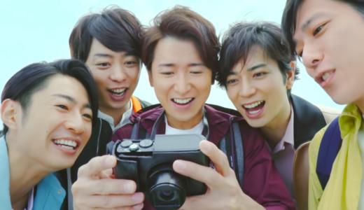 JAL先得【2019】嵐出演CMの曲名はなに?ロケ地も調査!