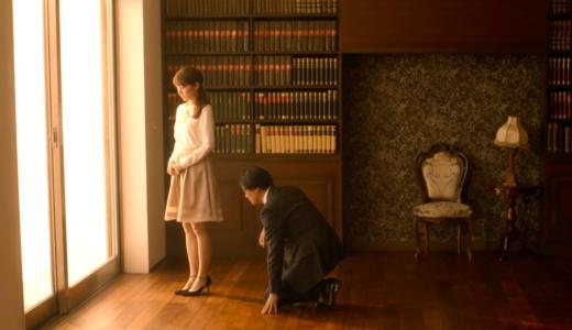 【コミックシーモア】CMメガネの男性俳優とドSの女優は誰?