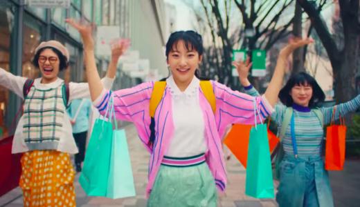 TYOby新幹線CMで踊るピンク服の女優は誰?東京なんて、ラクにいこう。