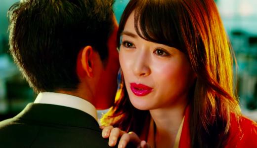 【リアルゴールド】CMの女優は誰?赤いスーツのツンデレ美女!