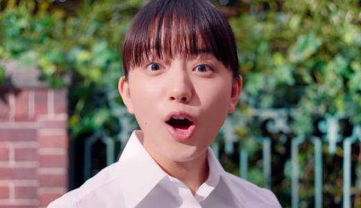 【オロナミンC】2019CMの女子高生の女優は誰?急いで登校する女の子が可愛い!曲名や歌手も調査