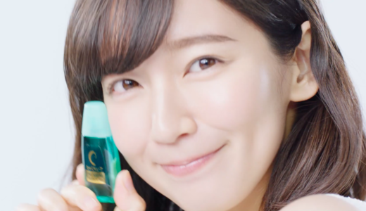 ロート『Cキューブ』コンタクト目薬CMの女優は誰?笑顔が可愛い白ワンピの女性!
