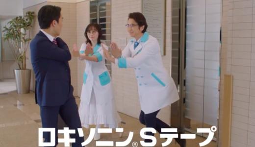 【ロキソニンS】CMの白衣の女優は誰?谷原章介と共演している眼鏡の女の子!