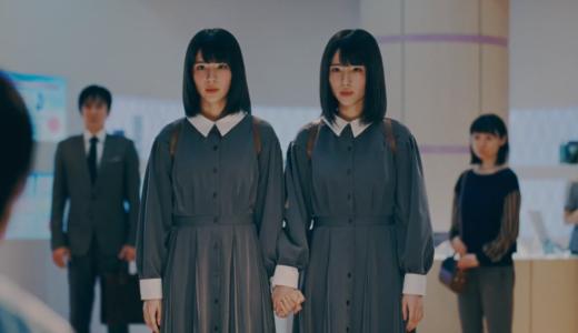 【アルコン】コンタクトCM双子の女子中学生役の女優は誰?綾野剛と共演