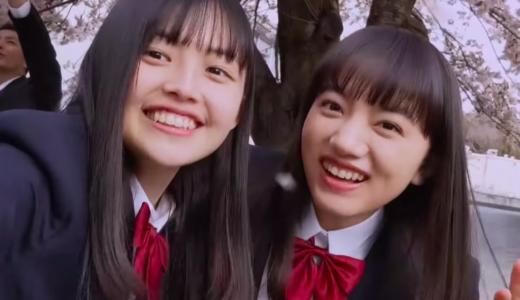 【ソフトバンク卒業2019】CM涙で答辞を読む女優は誰?曲名や歌手も!