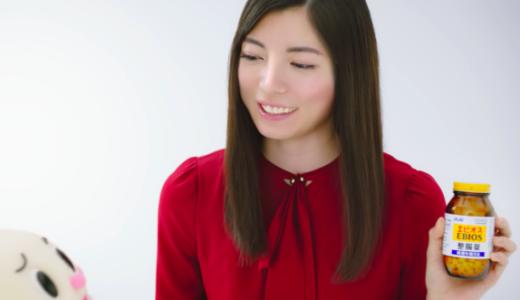 【エビオス整腸薬】CMの腸子おねえさん役の女優は誰?赤いワンピースで美人!