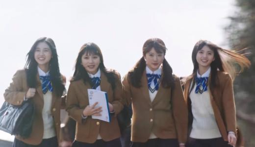 ブルボン『フェットチーネグミ』CM高校の演劇部4人組の女優を一挙紹介!