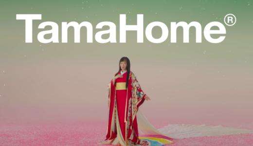 【タマホーム】CMの女優は誰?演歌のようにハッピーソングを歌う着物美人!