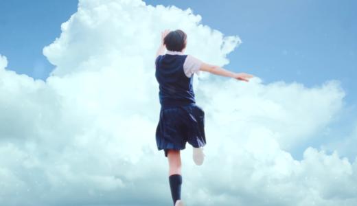 【キリンレモン】CMのショートカットの女子高生女優は誰?CMソングを歌う歌手も!