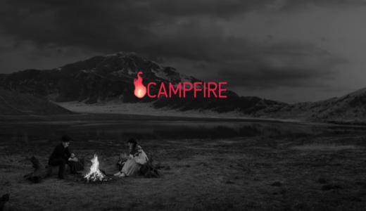 クラウドファンディング『CAMPFIRE』CMのんと共演しているチャップリン役の俳優は誰?