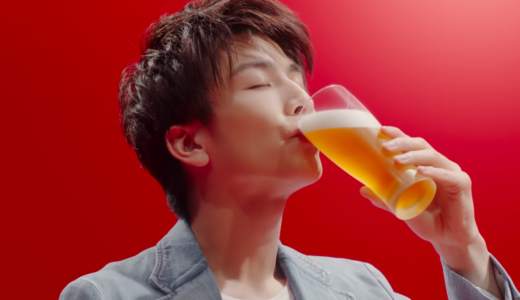 【本麒麟】ビールCMの俳優は誰?無邪気な笑顔が素敵なイケメン!