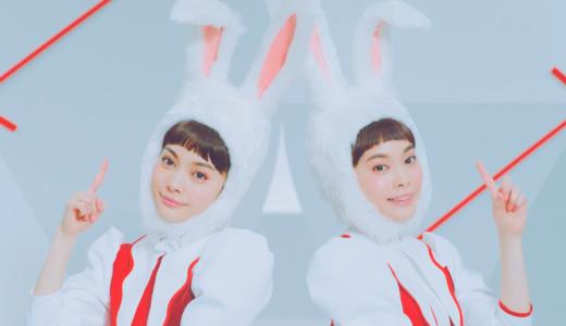 【富士通エフサス】CMでウサギの耳を付けてダンスを踊る双子の女優は誰?