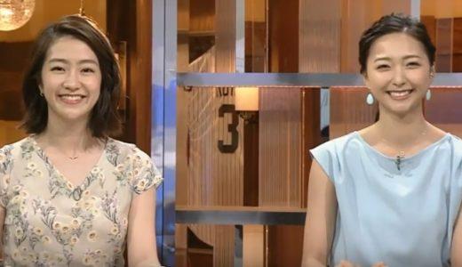 NHKサンデースポーツ2020の気になる女性キャスター