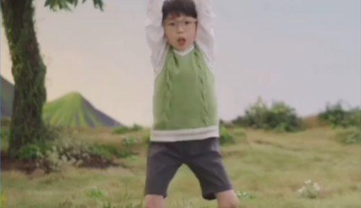 アサヒ飲料 ソイミルクティーのCMで足ワクワクダンスをする 男の子は誰?
