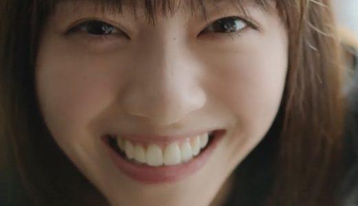 【花王サクセス24 ヒゲを剃りやすくする朝の洗顔シート】CMの可愛い女優は誰?