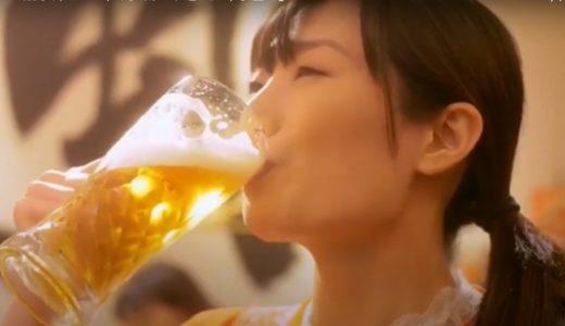 「ワカコ酒(Season5)」お酒とおつまみの食レポが絶妙な女優さんは?