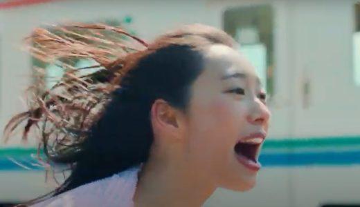 けいりんマルシェ(電車編)のCM 自転車で電車と並走する女性は誰?