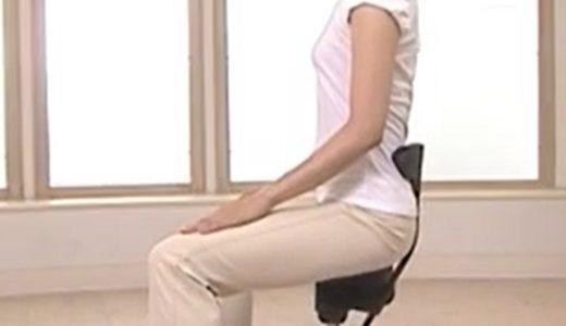 長時間のテレワーク/リモートワークなどによる肩こり、腰痛対策に有効な一つの対策をご紹介