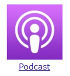 「PodCast」 聴いてますか?