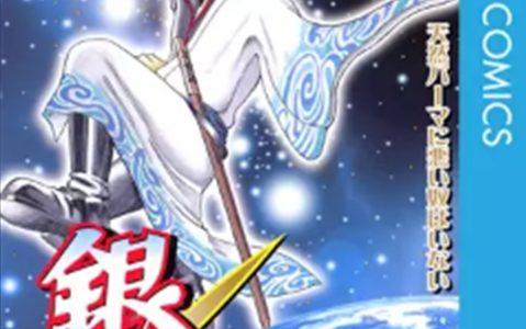 漫画『銀魂』の特徴や魅力を紹介!劇場版の最新情報も!