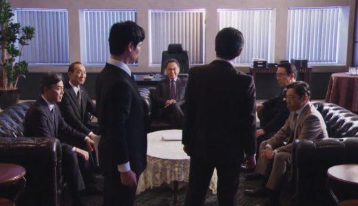ドラマ『半沢直樹』第6話のネタバレと感想!次回の考察も!
