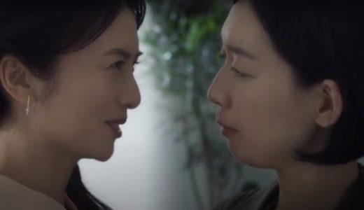 『ブレスラボ』CMで柴咲コウさんと共演している女優は誰?