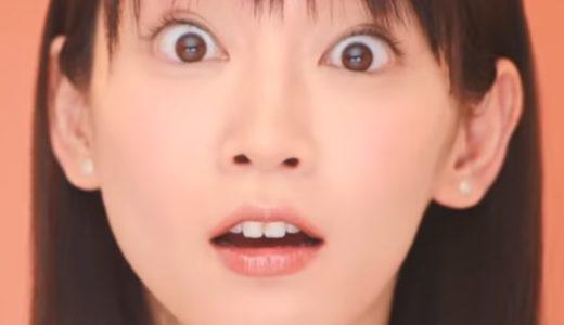 グリコ『パピベジ』CMでアイスの美味しさに驚く黒髪セミロングの女優は?    吉岡里帆さん