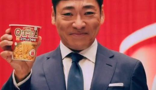 『QTTA』CM大きなモニターの前で熱くプレゼンをする俳優は? 香川照之さん!!