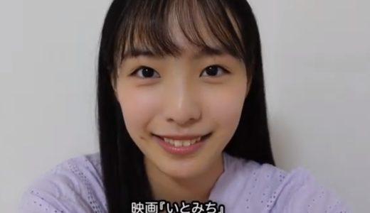 映画『いとみち』主演:駒井蓮さんのプロフィールや役どころを紹介!
