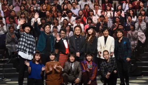 小田和正 「クリスマスの約束」「風のように歌が流れていた」が見たくなった方に・・!