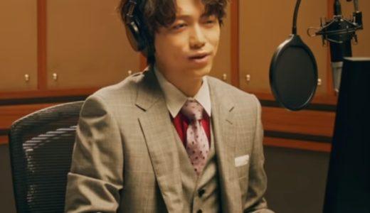 『神戸ローストショコラ』CMの俳優は?美声でナレーションするイケメン 山崎育三郎さん