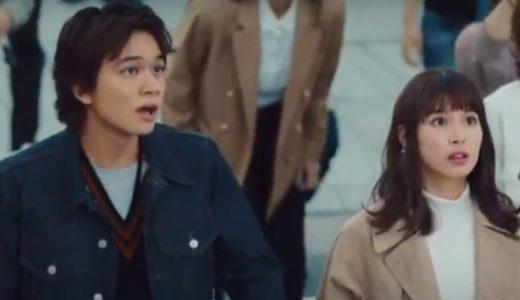 コンタクトレンズ『JINS 1DAY』CMに出演している俳優と女優は誰?