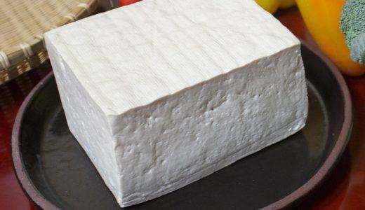 豆腐のすばらしさ! 健康的にダイエットできる豆腐の魅力とは?
