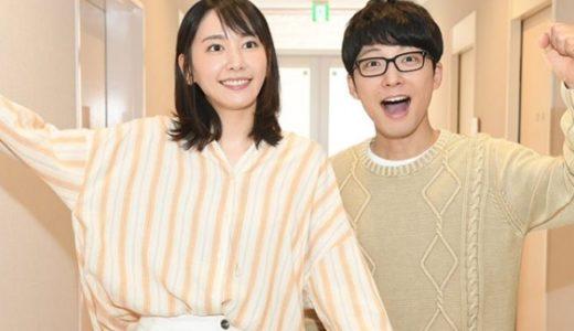 『逃げるは恥だが役に立つ』(逃げ恥)が 2021年新春スペシャルドラマで帰ってくる!