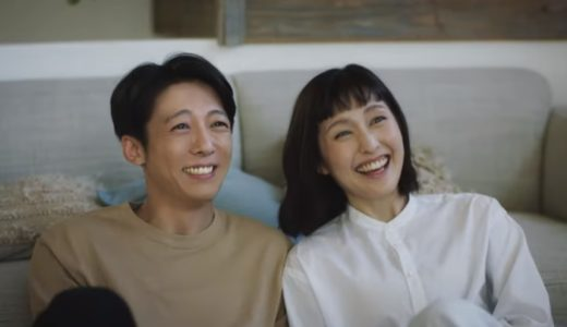 マクドナルド『グラコロ2020』CMで高橋一生と共演している妻役の女優は誰?