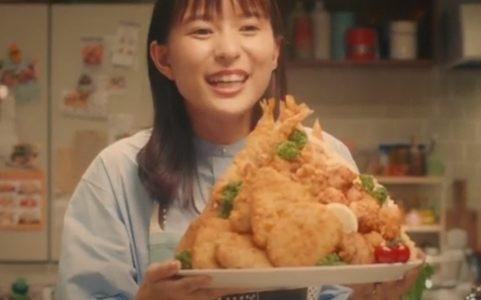 タナベ胃腸薬『ウルソ』CMでてんこ盛りの揚げ物を食べさせる妻役の女優は芳根京子さん!