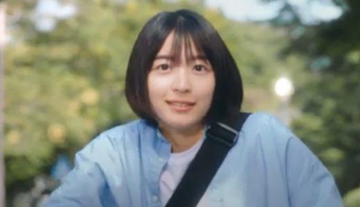 『アイングループ』CMの女優は誰?元気よ届けと叫んでいる薬剤師役の美人!