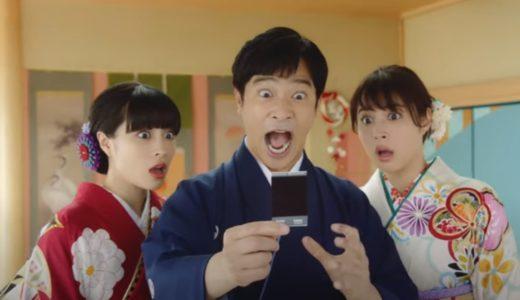 『お正月を写そう』2021CMに堺雅人さんと広瀬すずさん&アリスさん姉妹が出演!顔芸が面白い!