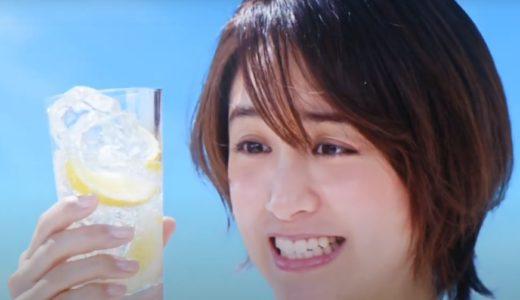 『氷結®』CMでチューハイを美味しそうに飲んでいるショートヘアーの女優は山本美月さん!