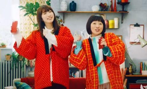 『ふるさとチョイス1万人に当たる!生産者応援福袋キャンペーン2020』CMに出演している姉妹役の女優は誰?
