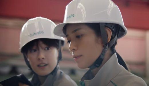 『Kubota壁がある。だから、行く』CMの二人の女優は誰?関西弁を話す女性とベトナム人役の女性!