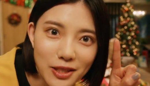 『スペースマーケット』CMに出演している黒髪ショートの美人は誰?